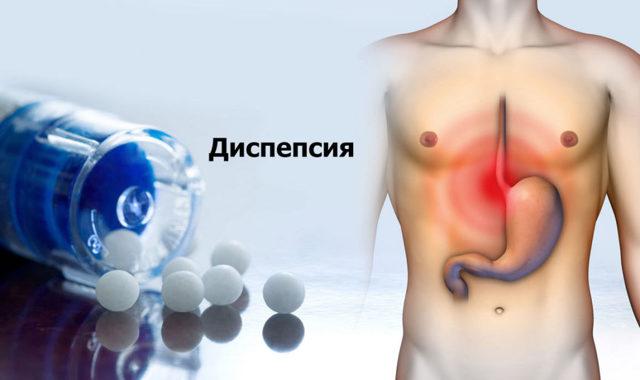 Бродильная диспепсия у взрослых - симптомы и лечение