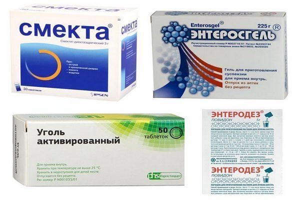 Диарея при беременности на ранних и поздних сроках - как лечить , лекарства и препараты