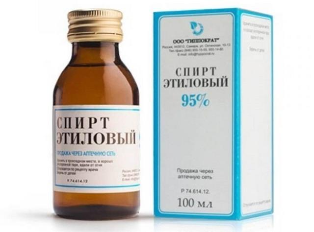 Лечение гастрита прополисом на спирту - применение спиртового раствора
