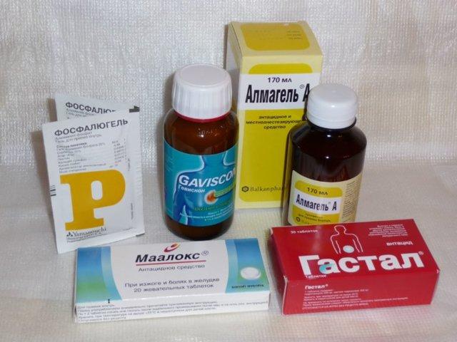 Поверхностный бульбит желудка - причины, симптомы и лечение заболевания