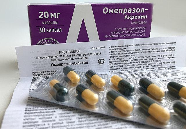 Лечение гастрита омепразолом — инструкция по применению при повышенной кислотности