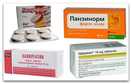 Что такое атрофический гастрит желудка, причины и симптомы, лечение народными средствами, медикаментозно, диета