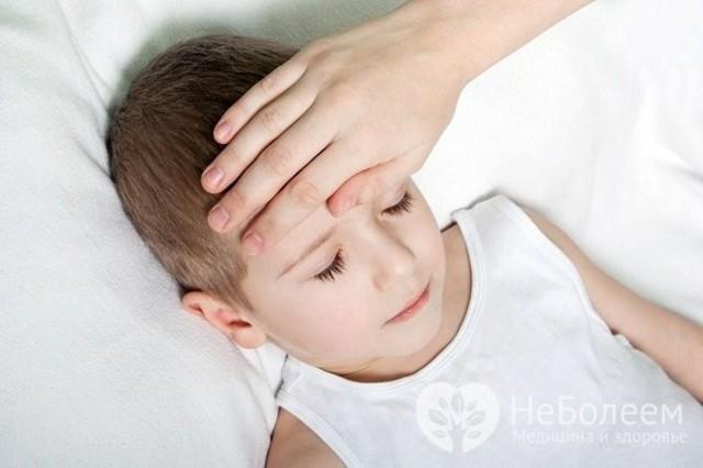 Хронический гастрит лечение у детей