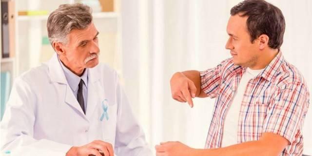 Боли внизу живота у мужчин: причины и лечение