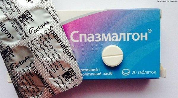 Таблетки от гастрита: 15 эффективных препаратов