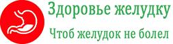 щгб.рф